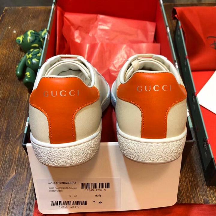 Gót giày nam nữ siêu cấp 3902